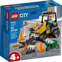 """LEGO City """"Автомобиль для дорожных работ"""""""