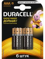 Батарейка DURACELL AAA LR03 MN1500 Alkaline (6 штук)
