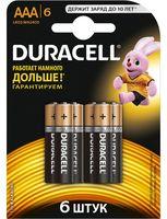 Батарейка DURACELL AAA LR03 MN1500 Alkaline (6 шт)