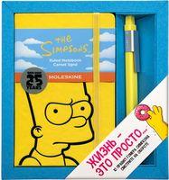 """Набор подарочный Молескин """"The Simpsons"""" (карманный; твердая желтая обложка)"""