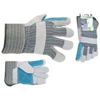 Перчатки текстильные для садовых работ (1 пара; арт. HA2230200)