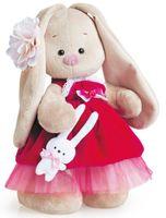 "Мягкая игрушка ""Зайка Ми. Калина"" (32 см)"