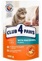 Пресервы для кошек (100 г; макрель в соусе)