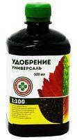 Удобрение для корневой и внекорневой подкормки растений (0,5 л)