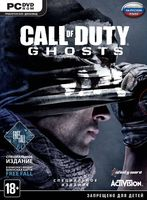 Call of Duty: Ghosts. ����������� �������