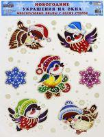 Зимние украшения на окна. Птички (Н-009909)