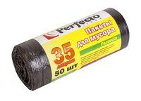 """Пакеты для мусора """"Formula"""" (50 шт.; 35 л)"""