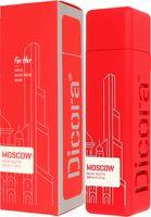 "Туалетная вода для женщин ""Moscow"" (100 мл)"