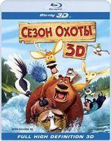 ����� ����� (3D Blu-Ray)