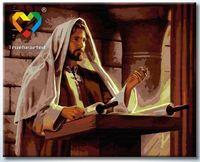 """Картина по номерам """"Проповедь Иисуса"""" (400x500 мм; арт. HB4050017)"""