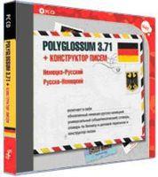 Polyglossum 3.71 + Конструктор писем  Немецко-Русский/Русско-Немецкий