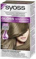 "Крем-краска для волос ""Gloss sensation"" тон: 7-5, холодное глясе"