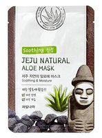"""Тканевая маска для лица """"Jeju Natures Aloe Mask"""" (20 мл)"""