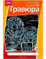 "Гравюра ""Собаки"" (серебро)"