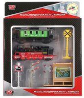 """Игровой набор """"Железнодорожная техника"""" (арт. 30618-R)"""