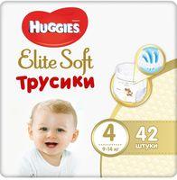 """Подгузники-трусики """"Huggies Elite Soft Mega 4"""" (9-14 кг; 42 шт.)"""