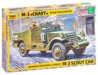 "Бронетранспортер М-3 ""Скаут"" (масштаб: 1/35)"