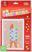 Мозаика (150 элементов; арт. Н54461)