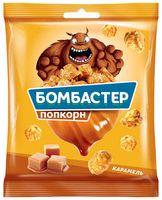 """Попкорн """"Бомбастер"""" (50 г; карамель)"""