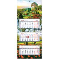 """Календарь настенный квартальный на 2020 год """"Ландшафт"""" (19,5х47,5 см)"""