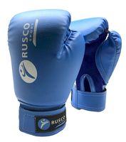 Перчатки боксёрские (8 унций; синие)