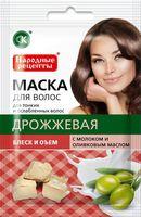"""Маска для волос """"Дрожжевая с молоком и оливковое масло"""" (30 мл)"""