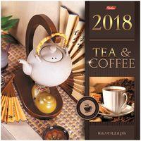 """Календарь настенный перекидной """"Tea&Coffee"""" (2018)"""