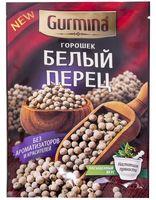 """Перец белый горошек """"Gurmina"""" (20 г)"""