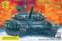 Российский танк Т-90 (Масштаб: 1/48)