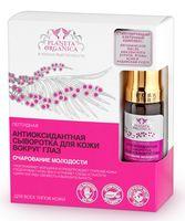 Пептидная антиоксидантная сыворотка для кожи вокруг глаз (10 мл)
