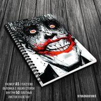 """Блокнот в клетку """"Джокер"""" A5 (арт. 1065)"""