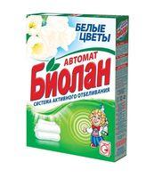 """Стиральный порошок """"Белые цветы"""" (350 мл)"""