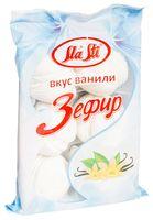 """Зефир """"Sla Sti"""" (320 г; ваниль)"""