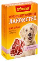 """Лакомство для собак """"Сочная баранина"""" (90 шт.)"""