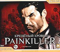 Painkiller: Крещеный кровью