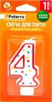 "Свеча для торта ""Волшебная цифра. Цифра 4"""