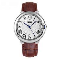 Часы наручные (коричневые; арт. SKMEI 9088-1)