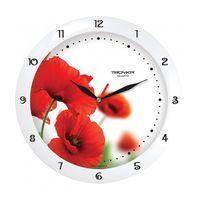 Часы настенные (29 см; арт. 11110139)