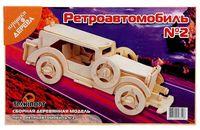 """Сборная деревянная модель """"Форд"""""""