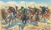 """Набор миниатюр """"Арабские воины"""" (масштаб: 1/72)"""