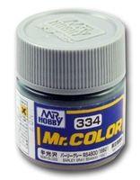 Краска Mr. Color (barley gray, C334)