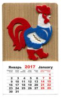 "Календарь на магните ""Петух"" (арт. КП-03)"
