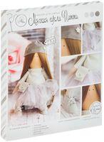 """Набор для шитья из ткани """"Кукла Патти"""""""