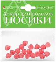 Носики декоративные (10х10 мм; розовые)