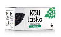"""Чай черный """"Kali Laska. С мятой"""" (25 пакетиков)"""