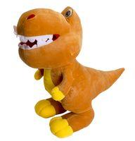 """Мягкая игрушка """"Динозавр Теропод"""" (50 см)"""