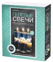 """Набор для изготовления свечей """"Гелевые свечи с ракушками"""" (арт. 274040)"""