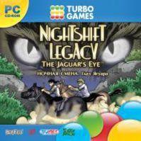 Turbo Games. Ночная смена. Глаз ягуара