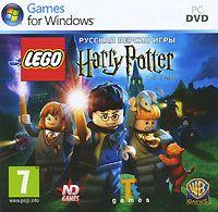 LEGO: Гарри Поттер