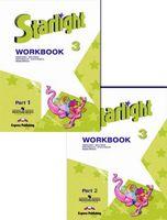Starlight 3: Workbook (в 2-х частях)